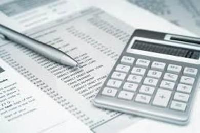 По результатам проверки в бюджет возмещено почти 24 тыс. рублей