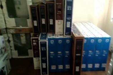 В отношении владельца интернет-магазина возбуждено уголовное дело