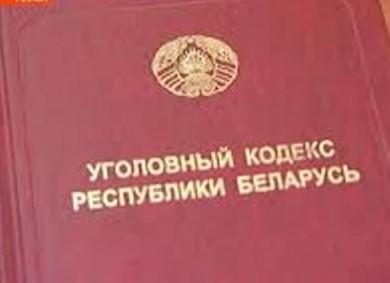 В бюджет не поступило почти 80 тыс. рублей налогов