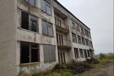 Состоялось заседание коллегии Комитета госконтроля Гродненской области