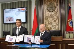 К 100-летию органов государственного контроля Беларуси выпущена почтовая марка и заложена ясеневая аллея
