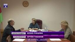 Приём граждан и прямую телефонную линию провела Юлия Авхукова