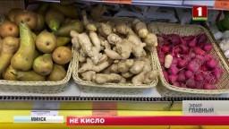 Разгон цен на имбирь и лимоны - 500 процентов! (телеканал «Беларусь 1», программа «Главный эфир», 21-00)