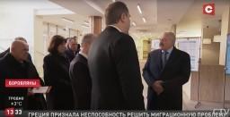 О союзном бюджете говорили в Минске на заседании коллегий КГК Беларуси и Счётной палаты России (телеканал СТВ, программа «Новости 24 часа», 16-30)