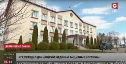 Леонид Анфимов: у медиков можно поучиться тому, как надо любить свой народ (телеканал СТВ, программа «Новости 24 часа», 9-30)