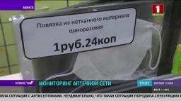 Комитет госконтроля сегодня провел горячие линии по всей стране (телеканал «Беларусь-1», программа «Панорама», 21-00)