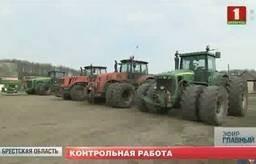 Наравне со специалистами-аграриями сейчас в полях работают и контролеры (телеканал «Беларусь-1», программа «Главный эфир»)