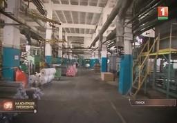 Легкая промышленность (телеканал «Беларусь-1», программа «На контроле Президента»)