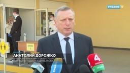 В Беларуси стартовало централизованное тестирование (телерадиовещательный канал «Гродно Плюс», программа «Новости»).
