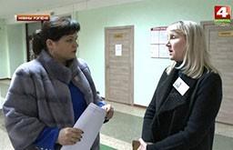 Госконтроль проверил школы (телеканал «Беларусь-4», программа «Новости Гродно»).