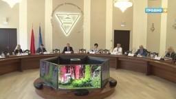 ЦТ – 2020: Комитет государственного контроля Гродненской области провёл встречу в Купаловском университете (телерадиовещательный канал «Гродно Плюс», программа «Новости»).