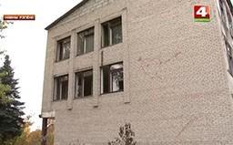 КГК и пустующая недвижимость (телеканал «Беларусь-4», программа «Новости Гродно»).