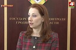 Вопросы начисления зарплат под вниманием госконтроля (телеканал «Беларусь-4», программа «Новости Гродно»).