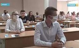 38 абитуриентов Гродненской области получат стобальные сертификаты (телерадиовещательный канал «Гродно Плюс», программа «Новости»).