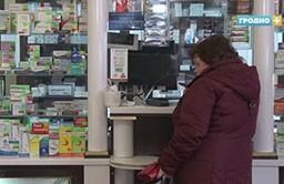 В аптеке не можете купить антисептик или маску? Звоните на горячую линию Комитета государственного контроля (телерадиовещательный канал «Гродно Плюс», программа «Новости»).