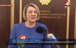 Госконтроль и сельхозтехника (телеканал «Беларусь-4», программа «Новости Гродно»).