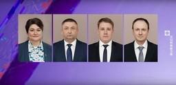 О назначении Годяцкого В.В.
