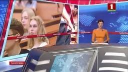 Дан старт вступительной кампании – 2019 в Витебской области