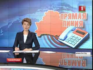 Чиновники занимаются решением наболевших проблем жителей (телеканал «Беларусь-1», программа «Новости», 21-00)
