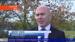 Питьевая вода в зоне риска. В каком состоянии находятся очистные сооружения Гомельской области? Телеканал СТВ в программе Новости «24 часа».