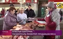 Проверки на главном городском рынке Гомеля показали неутешительные результаты (телеканал ОНТ)