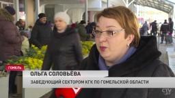 Мониторим рынки: сколько стоят цветы накануне 8 Марта     Новости Беларуси. Мониторинг рынка в эти дни ведут представители Комитета государственного контроля. Проверки показали, что продавцы не стали взвинчивать цены, сообщили в программе Новости «24 часа» на СТВ.