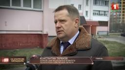 Жилищно-коммунальноехозяйство. На контроле Президента. Телеканал Беларусь-1.