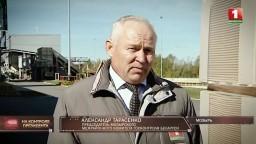 """На каждого белоруса приходится вдвое больше древесины, чем в среднем на  жителя планеты. Как перерабатывается уникальный ресурс, и насколько  конечный продукт """"Made in Belarus"""" отвечает взыскательному вкусу  потребителя? Непростой путь выхода деревообработки из кризиса — в  проекте АТН """"На контроле Президента"""".  Телеканал """"Беларусь - 1"""" программа АТН"""