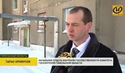 Казённое жильё в Лоевском районе приходит в запустение (Телеканал ОНТ)