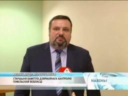 """Председатель Комитета госконтроля и Прокурор Гомельской области провели совместный приём граждан (телерадиокомпания """"Гомель"""")"""