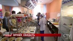 Многие столовые «не сдали зачёт». Как вузовскому общепиту уложиться в цену обеда в 1,75 рубля, сохранив качество и вес блюда?  «Телеканал СТВ», программа «Неделя»