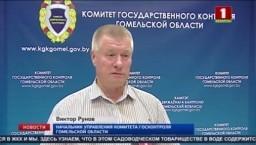 Вопрос цены и качества возник в садовом товариществе Гомельского района.     Телеканал «Беларусь 1»