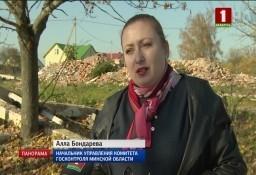 Комитет госконтроля проверяет состояние ветхого и аварийного жилья в Минской области (телеканал «Беларусь-1», программа «Панорама», 21:16)