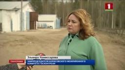 Совещание по вопросам соблюдения противопожарной дисциплины и  обеспечения хранения сельхозтехники (телеканал «Беларусь-1», программа  «Панорама», 21-00)